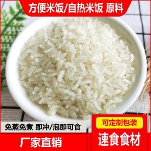 贏特方便米飯 自熱米飯