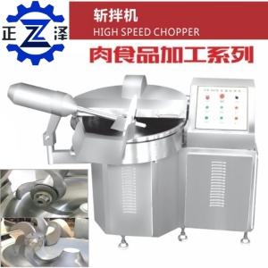定制魚肉丸成套加工設備 高速魚泥斬拌機