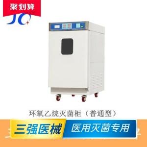 環氧乙烷滅菌柜
