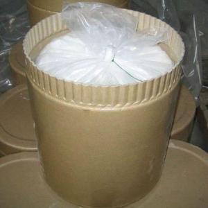 一水肌酸生产厂家 第三代肌酸 食品级营养强化剂 质优价廉