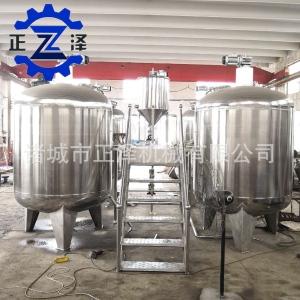葡萄酒发酵罐  白酒啤酒果汁乳品酵素不锈钢无菌