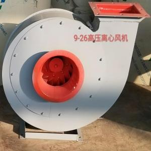 河北棗強玻璃鋼風機廠家型號大全
