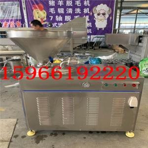 廠家供應雙管液壓灌腸機 電動商用不銹鋼灌腸機 香腸加工設備