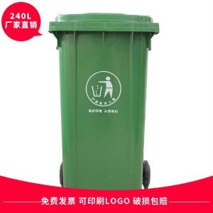 陕西上挂车垃圾桶垃圾桶厂家