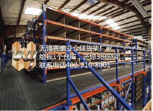 介紹一下懸臂式貨架采用的材料制作