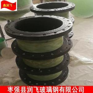 玻璃鋼法蘭盤管件彎頭脫硫用管件90度通風彎頭三通FRP法蘭