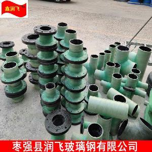 玻璃鋼法蘭管件 脫硫除塵碳化硅短接法蘭 PN1.0 PVC/FRP三通