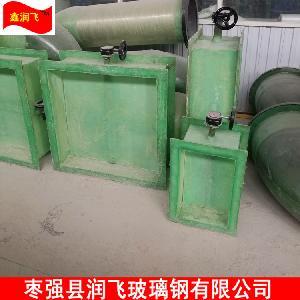 廠家 河北玻璃鋼風閥 玻璃鋼電動風閥 防腐風量調節閥格