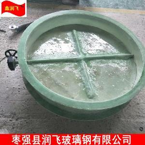 玻璃鋼風閥 玻璃鋼圓形風量調節閥在線報價