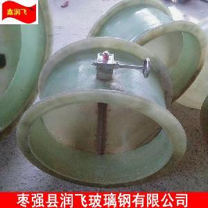 通風管道專用玻璃鋼風閥DN100-DN2000玻璃鋼風量調節閥價格優惠