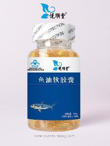 鱼油软胶囊100粒