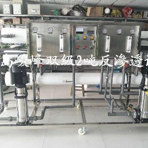 2吨双级反渗透技术 全自动控制 安丘纯净水设备