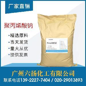 聚丙烯酸钠 用途