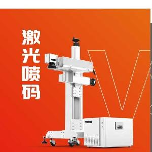 廠家供應食品機械激光打碼機