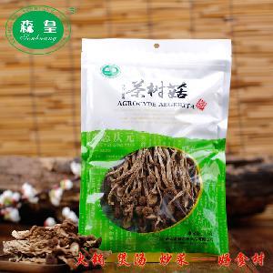 森皇 茶樹菇  90克 味好 清香