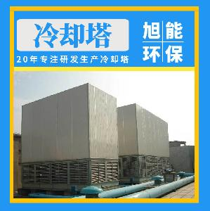 食品厂选购节能型冷却塔找山东旭能