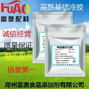 食品級 結冷膠 高酰基 穩定性透明度高 飲料果醬烘培增稠懸浮