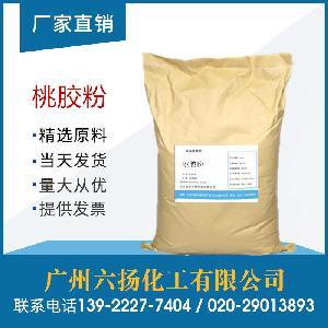 桃胶粉食品级 增稠剂