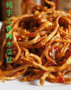 香辣木瓜絲干醬菜下飯菜湖南特產木瓜丁開胃咸菜廠家直銷