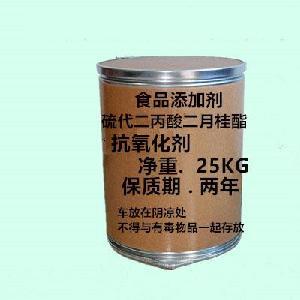 食品级硫代二丙酸二月桂酯批发