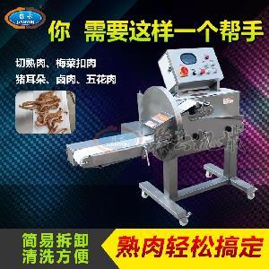大型自動熟牛肉切片機多功能切肉切菜機