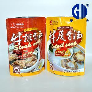 牛腩汤包装袋 生产加工 低温冷藏运输不易破 可高温121度蒸煮