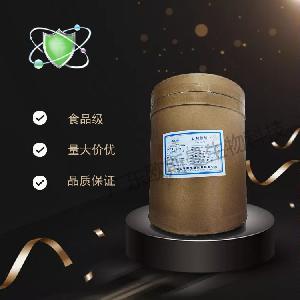 L-精氨酸食品級營養強化劑生產廠家