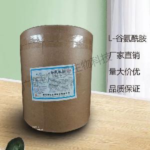 L-谷氨酰胺食品级营养强化剂生产厂家