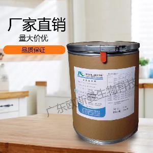 维生素B6食品级营养强化剂生产厂家