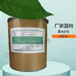 泛酸钙食品级营养强化剂生产厂家