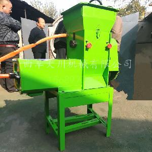 淀粉机产量2000型商用配套使用淀粉机