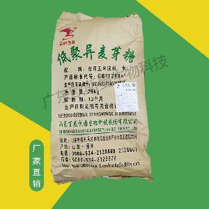 低聚異麥芽糖食品級甜味劑 生產廠家