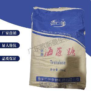 結晶海藻糖食品級甜味劑 生產廠家