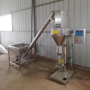 郑州晨阳自动化设备-调味品包装机生产厂家