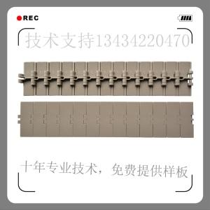 广州贴标机链板 番禺灌装机输送配件 佛山链板供应商 链板厂家