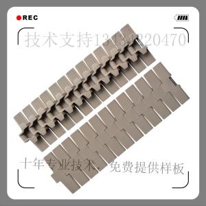 食品输送带 塑料链板 不锈钢输送线齿轮 固定护栏支架 输送带配套
