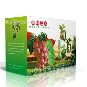 水果包装盒厂家  价美物廉