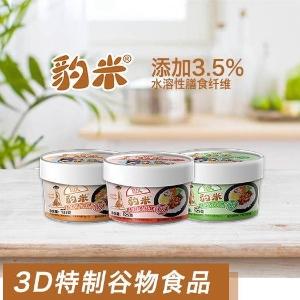 豹米拌饭 方便米饭 自热米饭 泰国香米 烩饭 Risotto 119g*6/箱