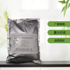 茶多酚廠家