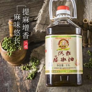 麻香嘴藤椒油2.5L/桶