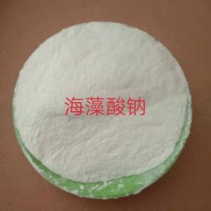 海藻酸钠生产厂家 食品级 海藻酸钠用法用量