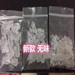 n-苄基异丙胺102-97-6   1kg
