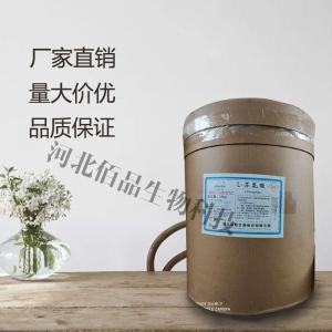L-苏氨酸价格