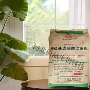 辛烯基琥珀酸淀粉鈉價格