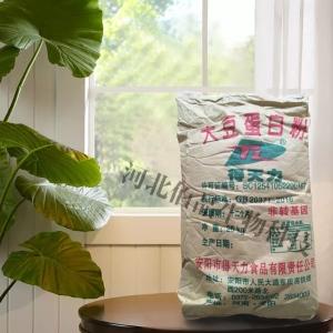 大豆蛋白粉生產企業