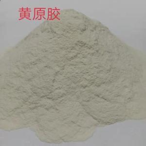 黄原胶生产厂家 现货诚信批发 低粘度 高粘度黄原胶