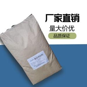 豌豆淀粉食品級 生產廠家