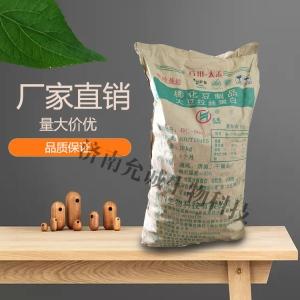 山東大豆拉絲蛋白  生產廠家