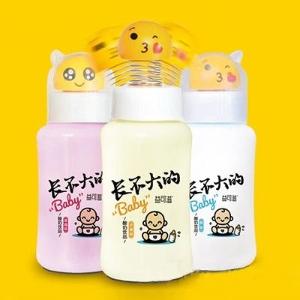 益可滋玻璃瓶摇头发酵酸奶260ml