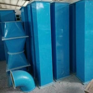 手糊工藝玻璃鋼風管生產廠家 工業廢氣玻璃鋼排風管定做